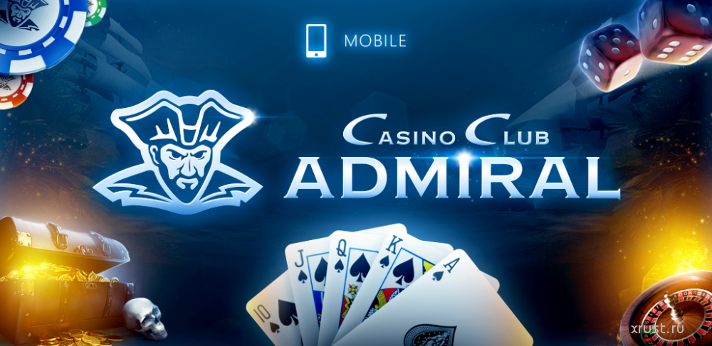 скачать казино адмирал x на андроид