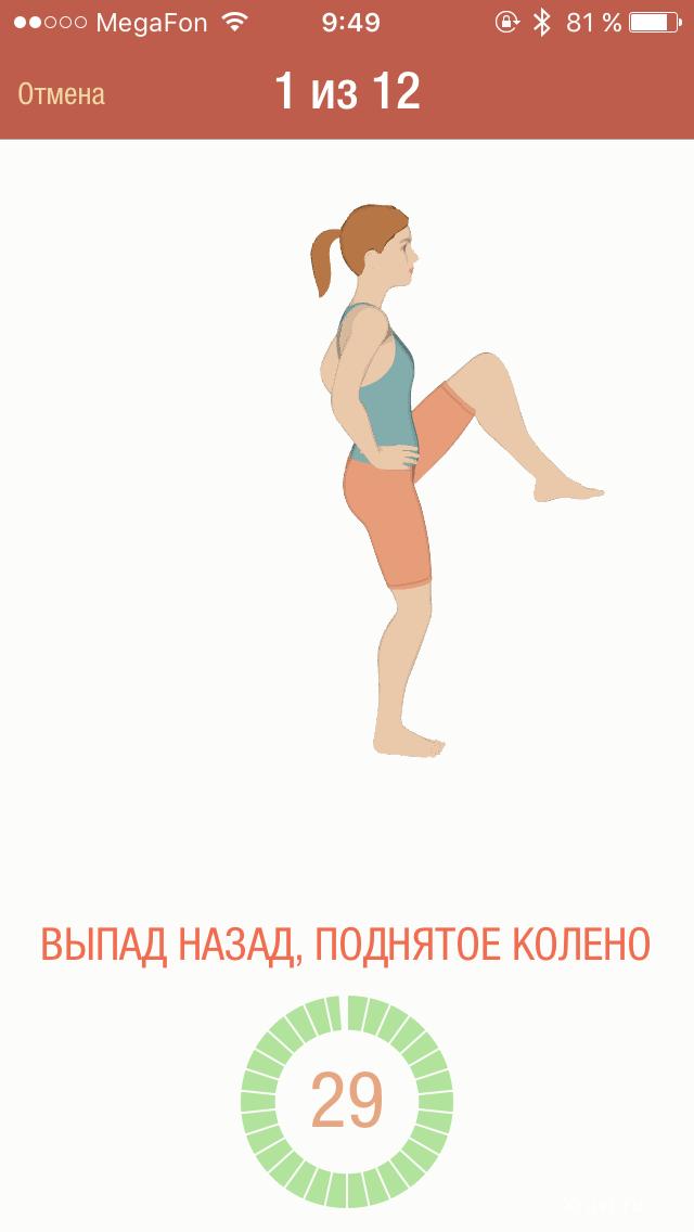 Всего 7 минут в день позволяют всегда быть в форме и сохранить здоровье