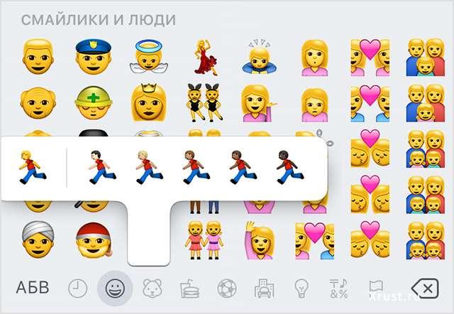 ��� ������� �� �����  emoji ����������