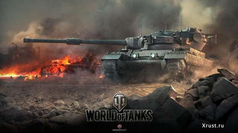 Мощный игровой ПК для игры в World of Tanks