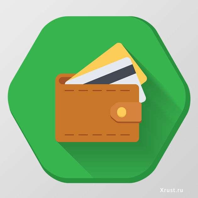 Expense Manager – надежный менеджер денежных расходов для Android-устройств