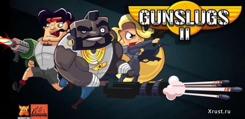The Gunslugs для устройств на базе iOS, Android, а также портативной консоли PS Vita.