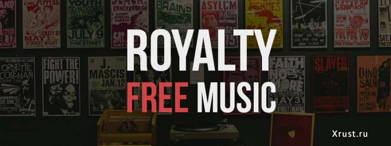 What is it royalty free music?