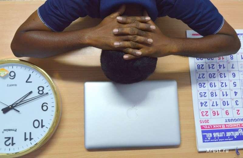 Три эффективных способа снять стресс