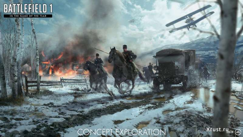 Battlefield 1: In the Name of the Tsar - За Русь и Князя!