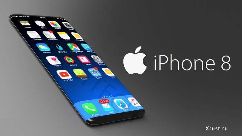 Apple провалили презентацию нового iPhone-X