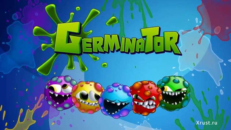 Germinator - уникальный слот с интересным сюжетом