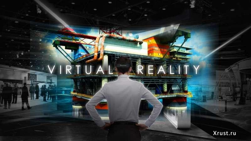Портал – для тех, кто интересуется новинками виртуальной реальности