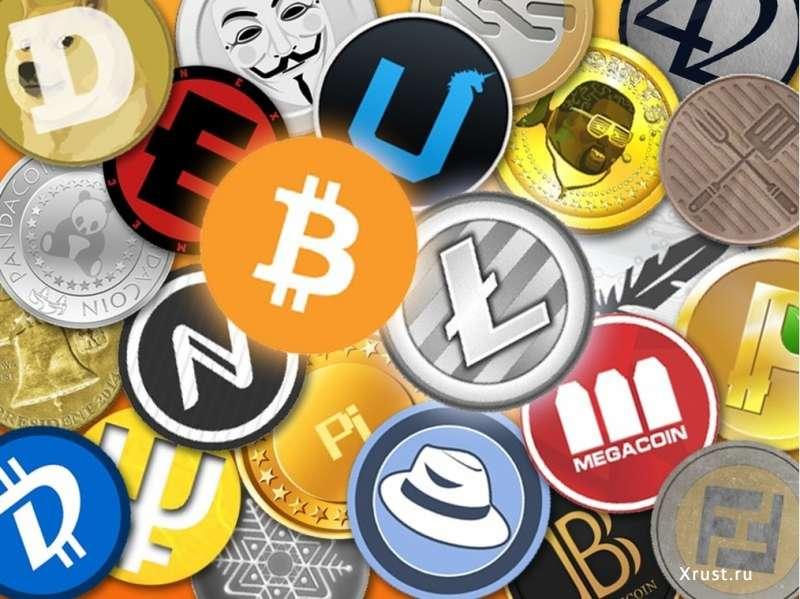 Куда лучше инвестировать: обзор ТОП 5 криптовалют