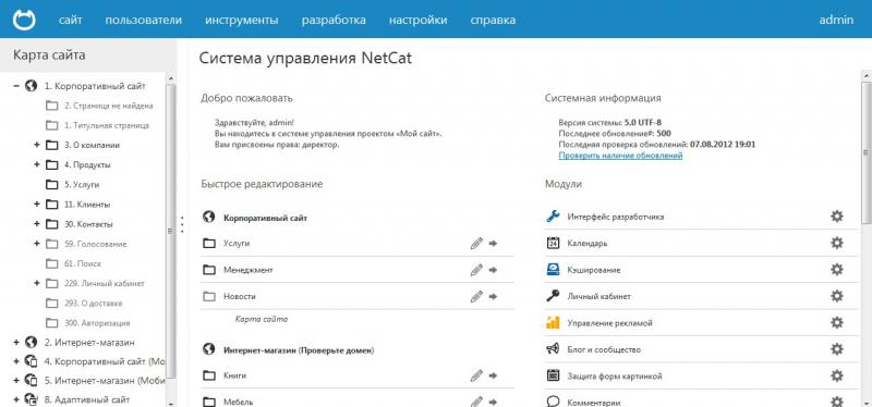 NetCat Extra