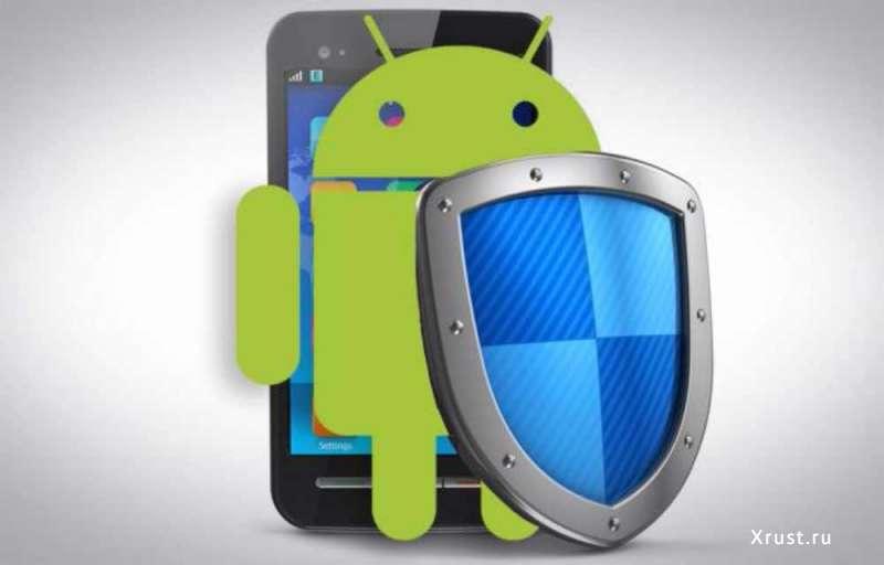 Как защитить свой смартфон? Утилита Hide It Pro.