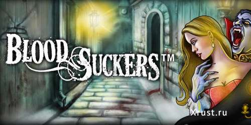 Игра Blood Suckers в клубе Вулкан Платинум