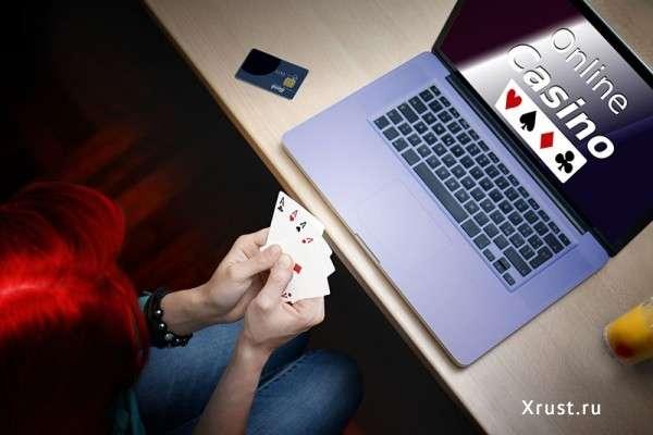 Пора выбрать виртуальные азартные игры