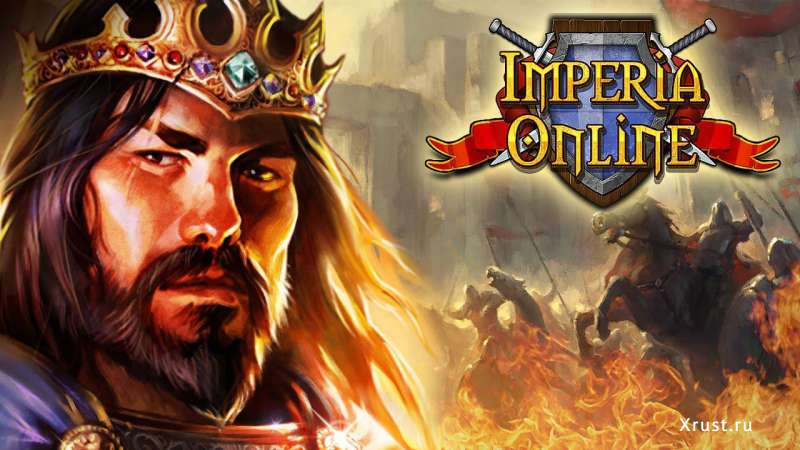 MMORTS Imperia Online