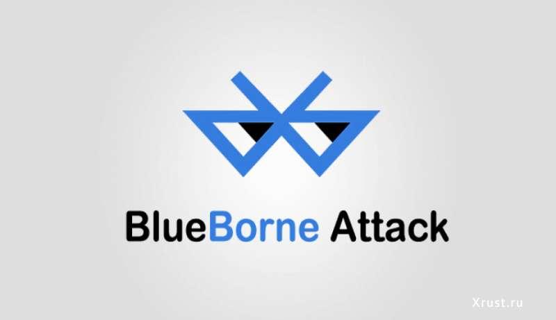 5,3 млрд устройств, поддерживающих Bluetooth, уязвимы перед критическими багами BlueBorne