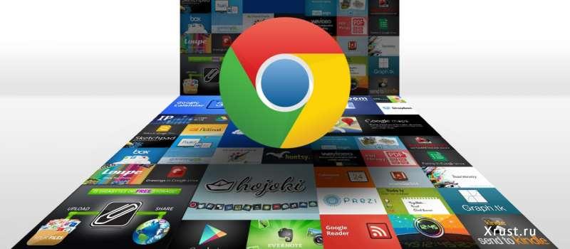 Расширение Particle для Chrome сменило владельца и тут же стало вредоносным