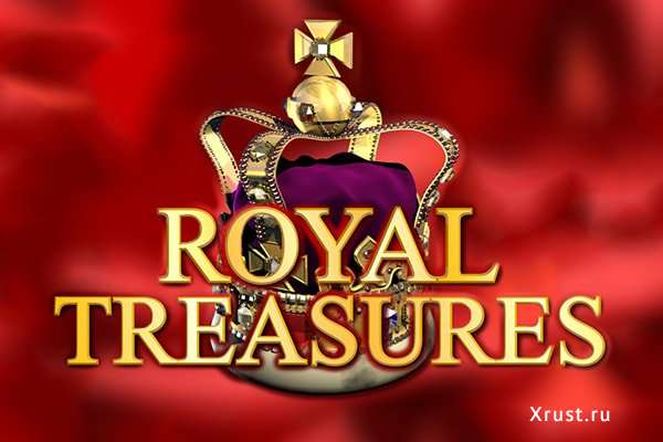 Royal Treasures в казино Вулкан Старс