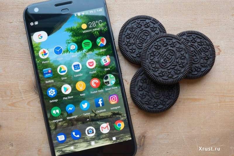 Началось тестирование Oreo для Galaxy S8 i S8+