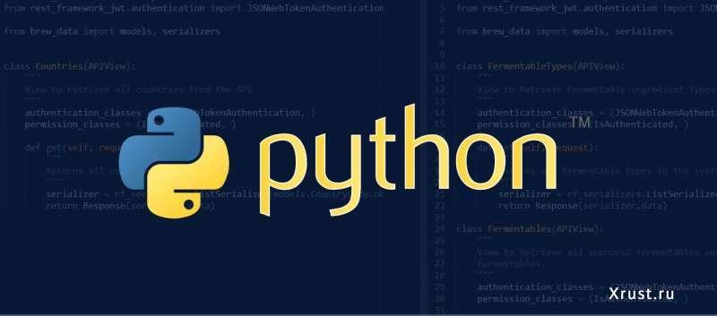 Python-starter - курс для тех, кто желает познакомиться с программированием