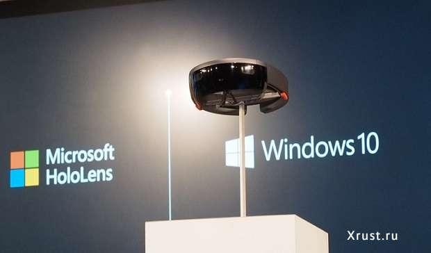 Microsoft обвиняют в нарушении патентов при разработке HoloLens