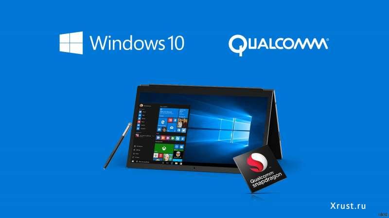 HP 2US29AV - первый ноутбук с процессором от Qualcomm Snapdragon?