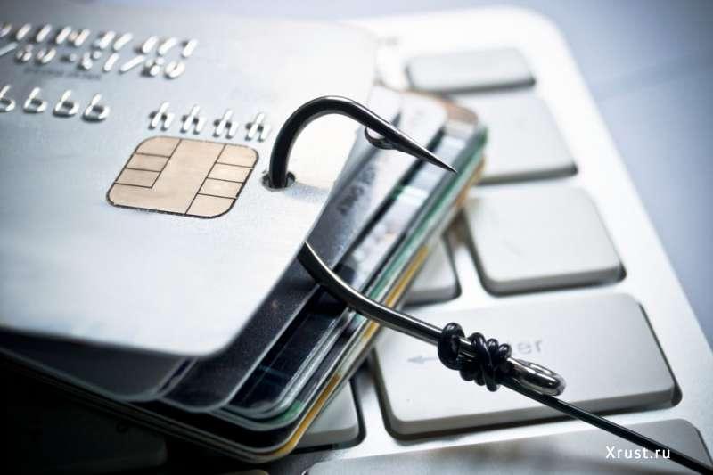 FakeBank может украсть конфиденциальную информацию с устройства