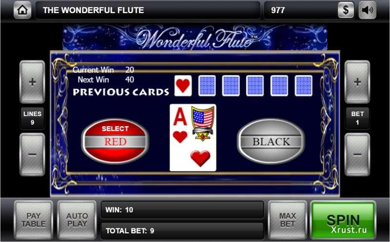 Игровой автомат Wonderful Flute новые игры в казино Вулкан Старс