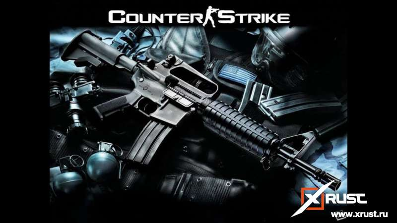 Counter-Strike 1.6 все еще популярна
