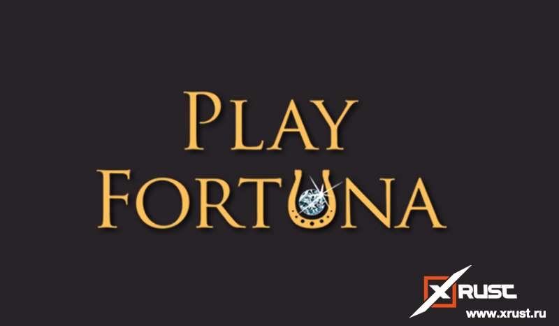 play fortuna правила