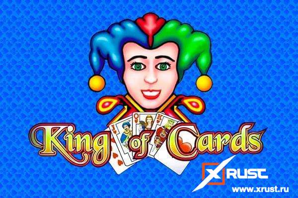King of Cards в казино Вулкан на деньги